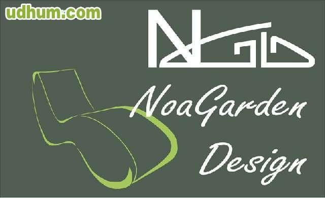 Gavion jardinera decorativa for Jardineria a domicilio barcelona