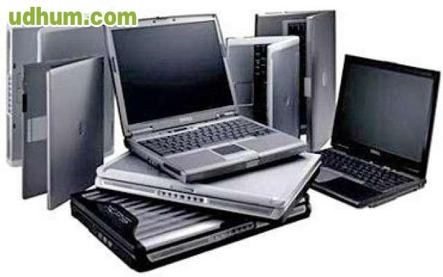 Recogemos ordenadores gratis en oficinas for Ordenadores para oficina