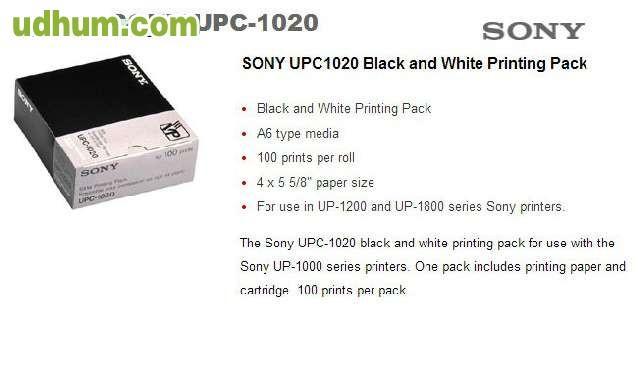 Vendo papel videoprinter for Vendo papel pintado
