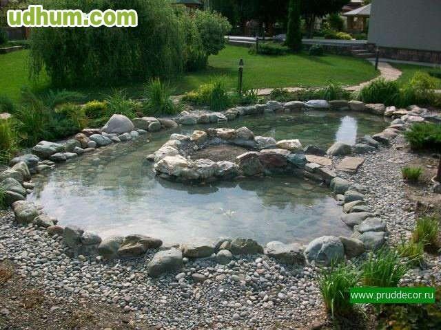 Charca natural mantenimientos de jardin for Piscinas insolitas