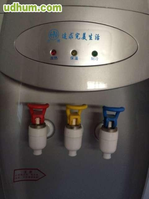 Vendo maquina de agua for Vendo estanque para agua